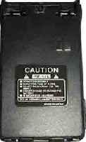 Аккумулятор для TK-K4AT/K2AT