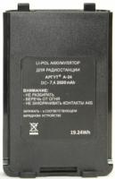 Аккумулятор для Аргут А-24 LED