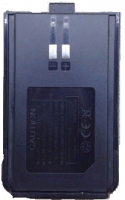 Аккумулятор для R-7